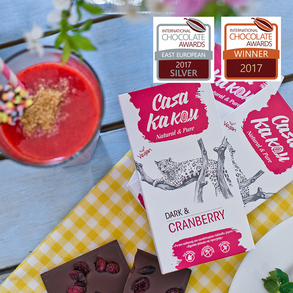 CASA KAKAU | Dunkle Schokolade »Dark & Cranberry« 67%