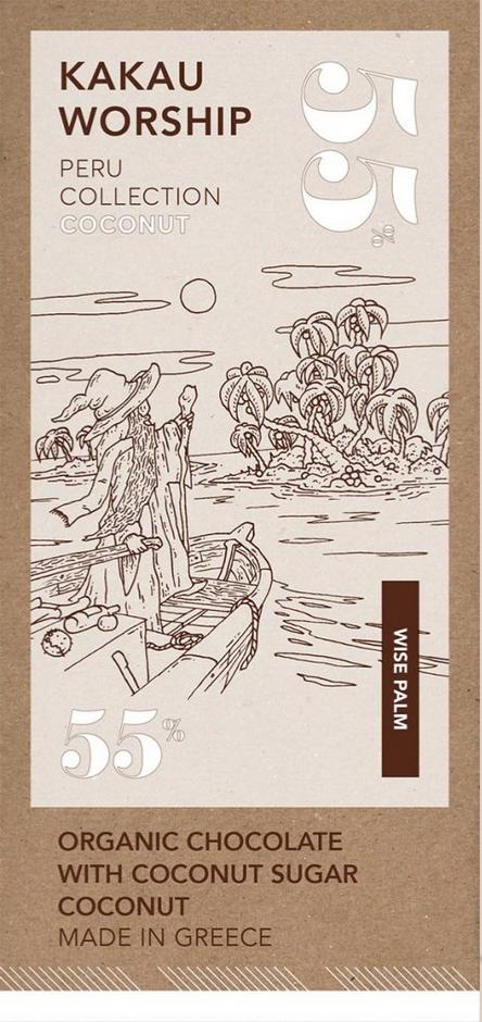 KAKAU WORSHIP | Schokolade »Coconut« 55% | BIO