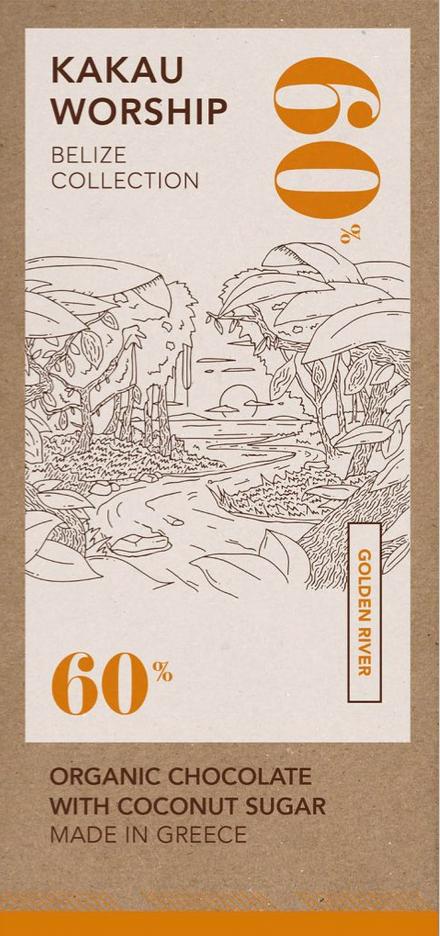 KAKAU WORSHIP | Schokolade »Belize« 60% | BIO